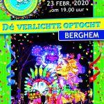 Verlichte optocht van Berghem (Oss)